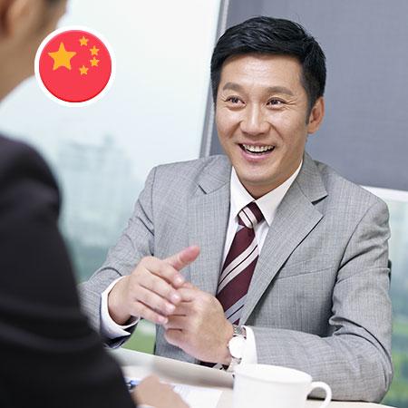 中国語企業出張レッスン