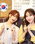 韓国語トラベルコース