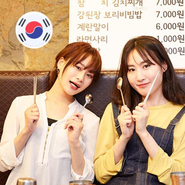 韓国語トラベルコースサムネイル