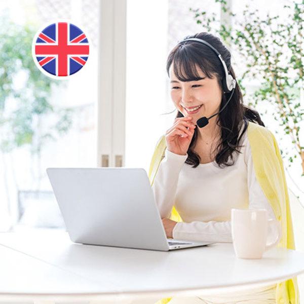 Skypeレッスンコースサムネイル