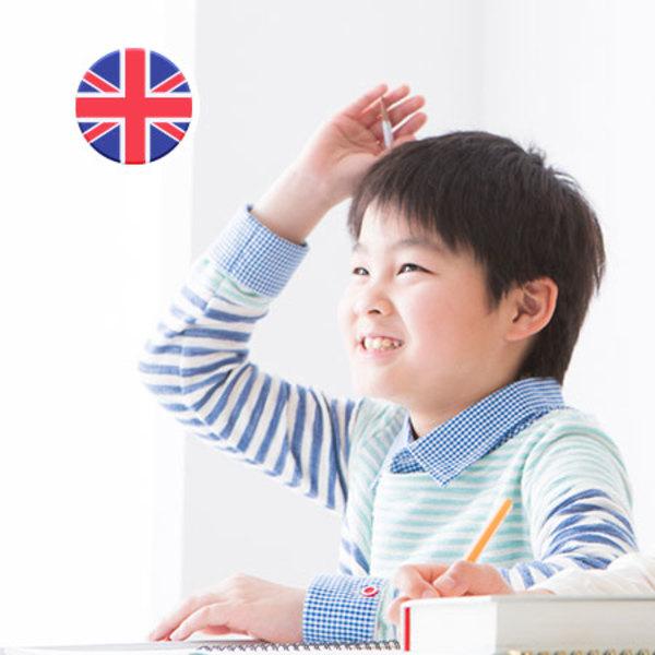 小学校英会話・英検コースサムネイル