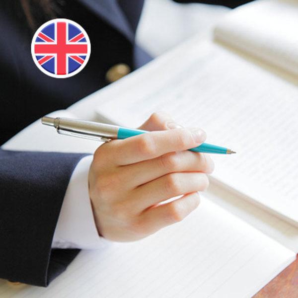 英検対応クラスサムネイル