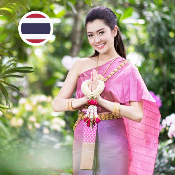 タイ語コースサムネイル